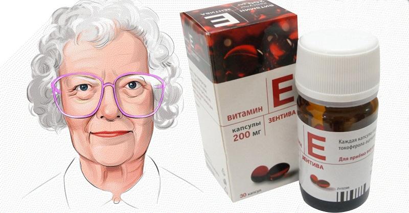 Вот как применять витамин «молодости и красоты» против возрастных морщин и дефектов кожи.