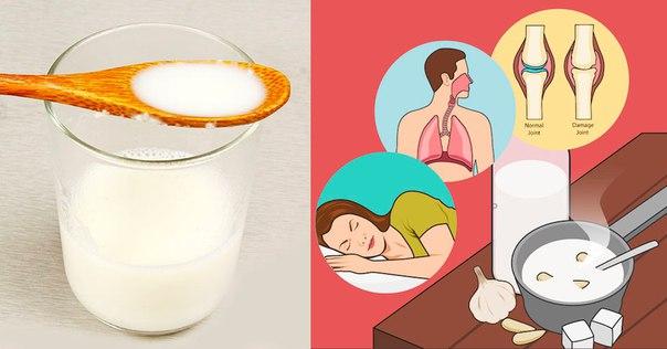 Чеснок в молоке: лечит астму, пневмонию, туберкулез, сердечные проблемы…
